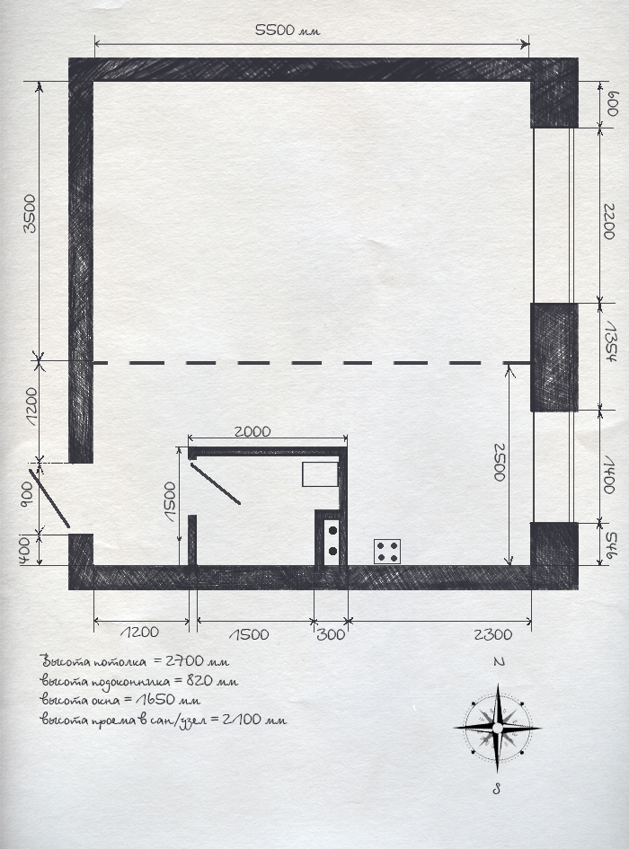Начертить план квартиры