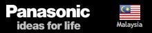 Panasonic Scholarship Program