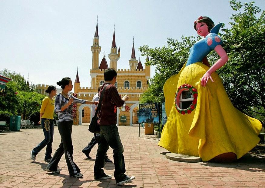 Replika Disneyland