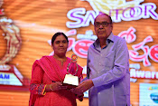 Santhosham Awards 2014 event photos-thumbnail-3