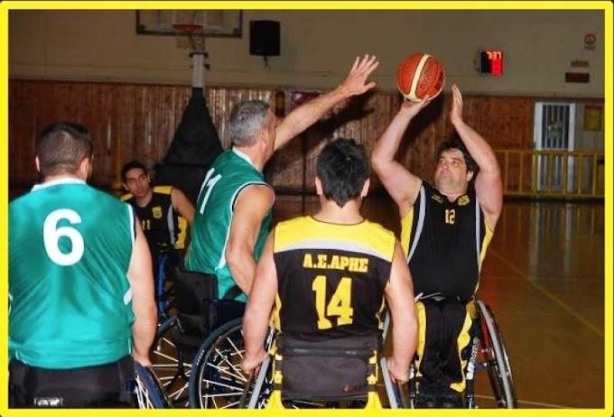 Αύριο το Αρης-Ίρις Καβάλας για το πρωτάθλημα μπάσκετ με καρότσι