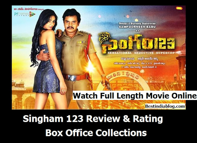 singam 123 review,singam 123 rating, singam123 review, singham123 rating, singam sampoo rating, sampoo singham movie full length watch online download