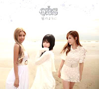 T-ara QBS. Kaze No You Ni