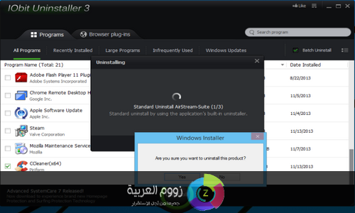 IObit Uninstaller 3 Remove Software