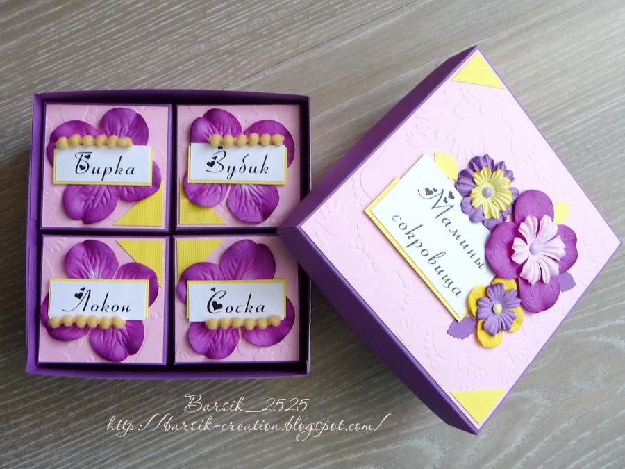розово-фиолетовая сокровищница, оригинальный подарок для младенца