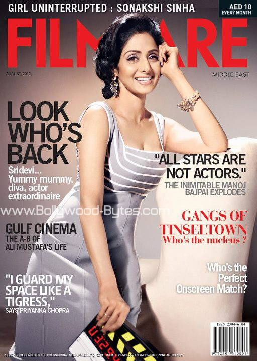 Sridevi on the cover of Filmfare Magazine August 2012