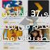 حصريا تطبيقات اندرويد المدفوعة مجانا