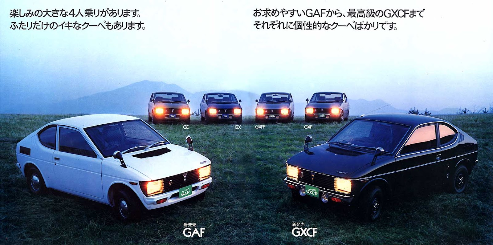 suzuki fronte coupe, kei car, małe samochody, fajne małe auta, niewielkie silniki, klasyki z japonii