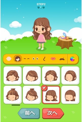 Line play my small world customisation page would look like this i chose wavy hair cause its so cute me that is haha you could mix and match different features for your stopboris Gallery
