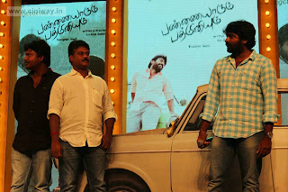 Pannaiyarum-Padminiyum-Audio-Launch