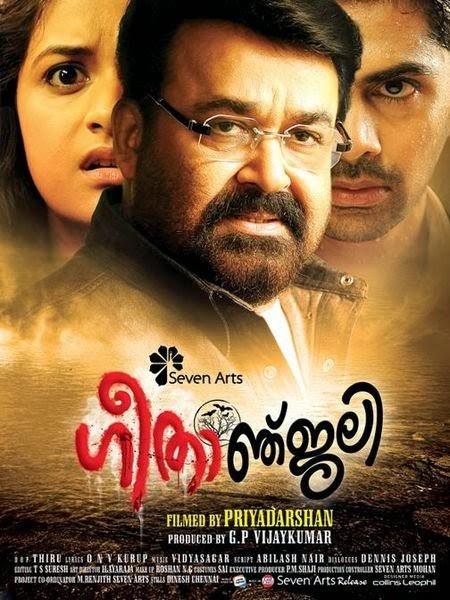 geethanjali 2013 malayalam movie torrent download p m r