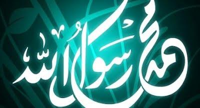 Bacaan Shalawat Nabi