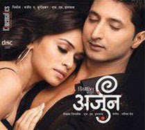 Arjun 2011 Marathi Movie Watch Online