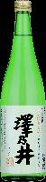 澤乃井 冬一番蔵出し 本醸造 しぼりたて 生貯蔵原酒