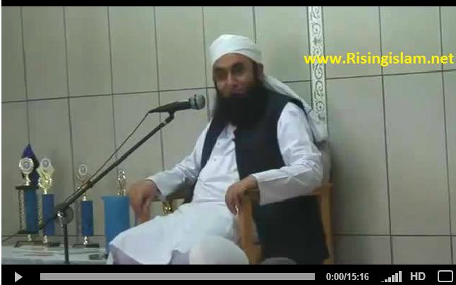 Kainaat Ka Nizam aur Allah Ki Taqat Aur Qudrat - Maulana Tariq Jameel