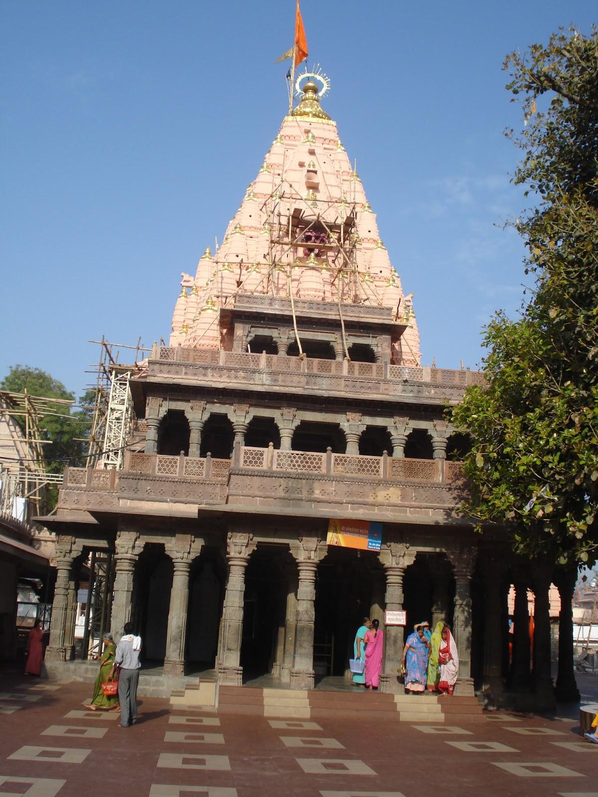 http://2.bp.blogspot.com/-IQDXq6VyG6E/UWuPUpqx5MI/AAAAAAAAAFg/LOtMWFvJOIw/s1600/Mahakal_Temple_Ujjain.JPG