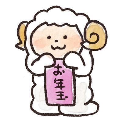 お年玉を持っている羊のイラスト(未年)