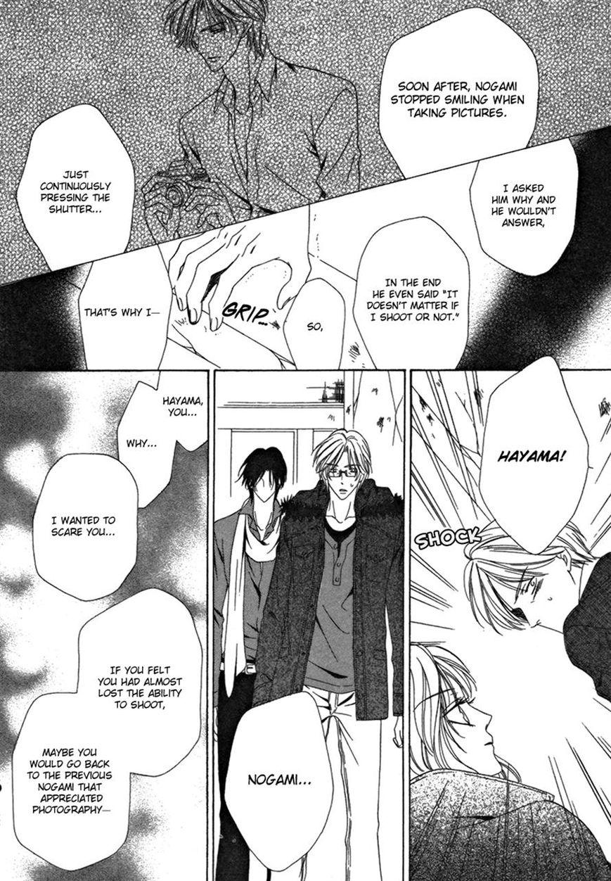 Keishichou Tokuhanka 007 Vol.9 Ch.25.2 page 16 at www.Mangago.me