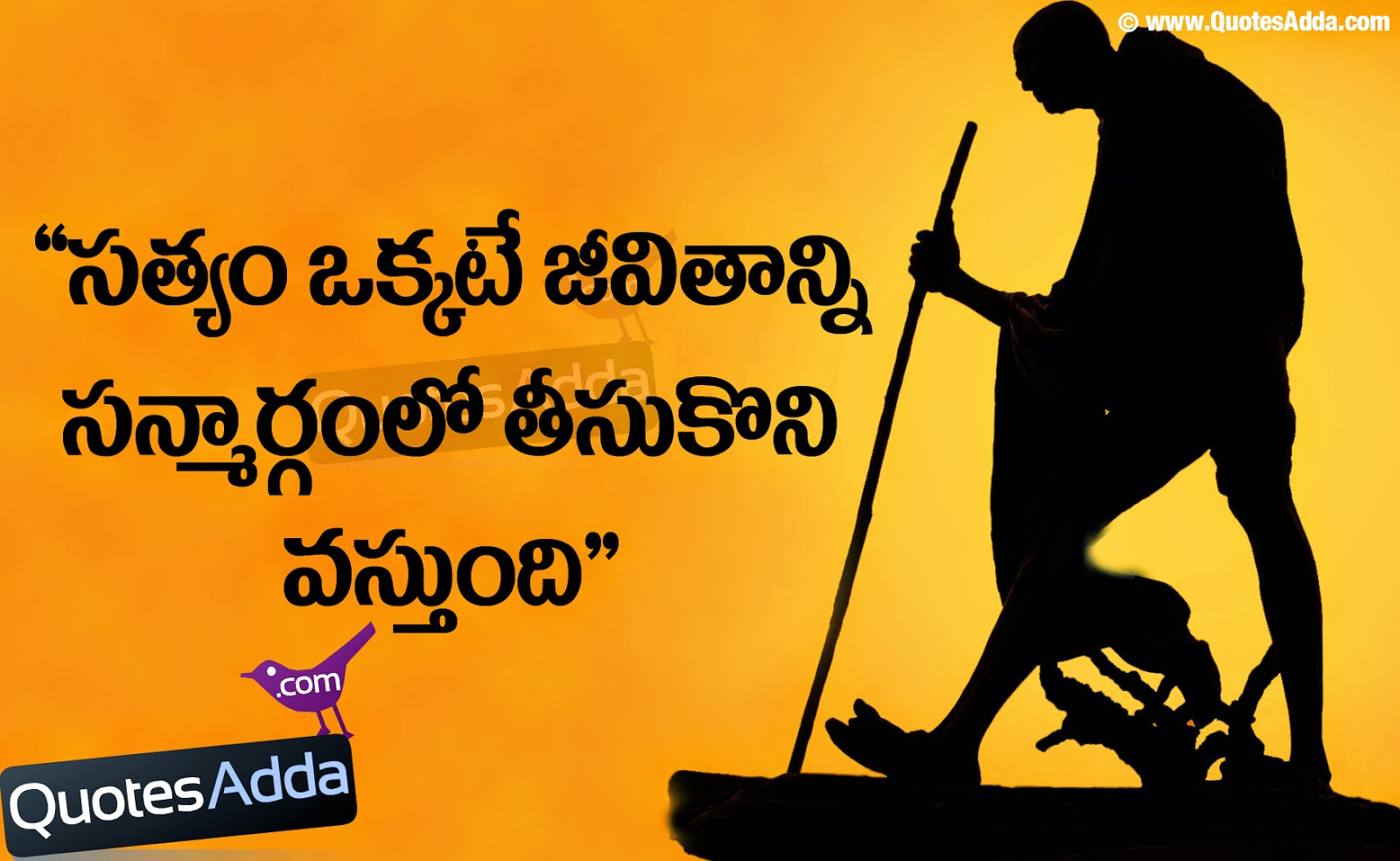 The Truth Of Life Quotes Gandhi Quotes On Life Telugu Images