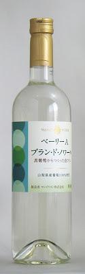 ベーリーA ブラン・ド・ノワール 黒葡萄からつくった白ワイン NV