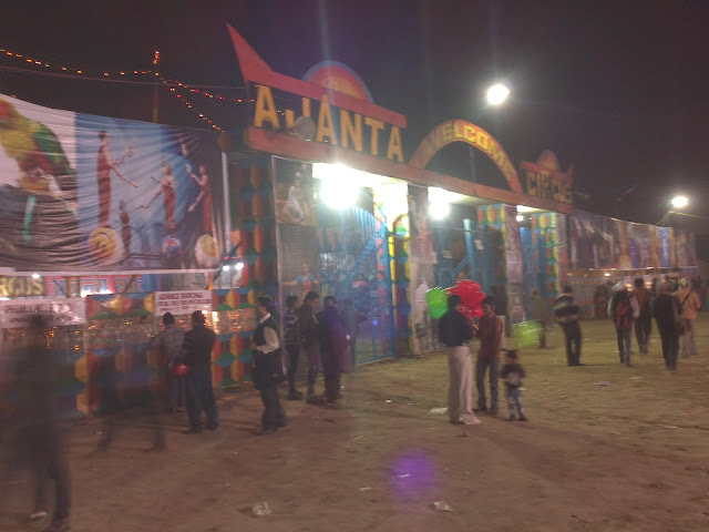 Ajanta Circus