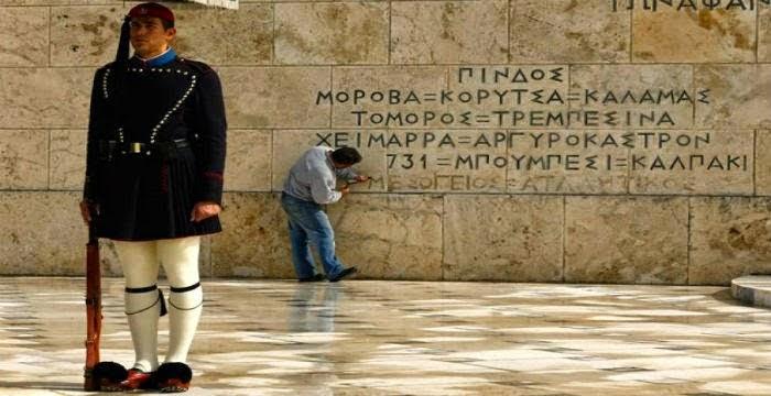 """Δικαιώθηκαν όσοι Έλληνες στρατιώτες έχασαν την ζωή τους στις μεγάλες θάλασσες... """"Αιγαίο - Ιόνιο - Μεσόγειος - Ατλαντικός"""""""