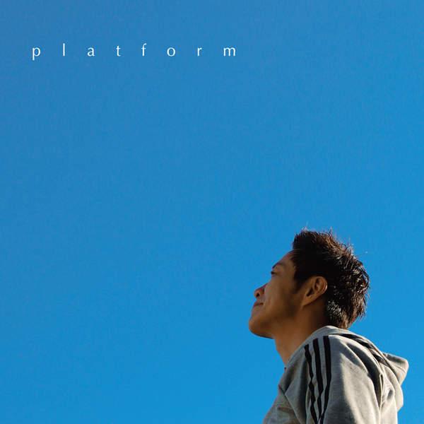 [Album] 福田光次郎 – platform (2016.01.24/MP3/RAR)
