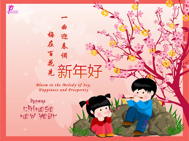 chinese new year quotes trending