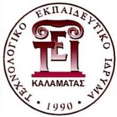 Ανώτατο Τεχνολογικό Εκπαιδευτικό Ίδρυμα Καλαμάτας