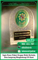 contoh plakat kunjungan, contoh trophy, daftar harga plakat