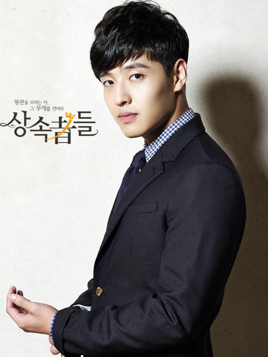 Kang Haneul  sebagi Lee hyo shin