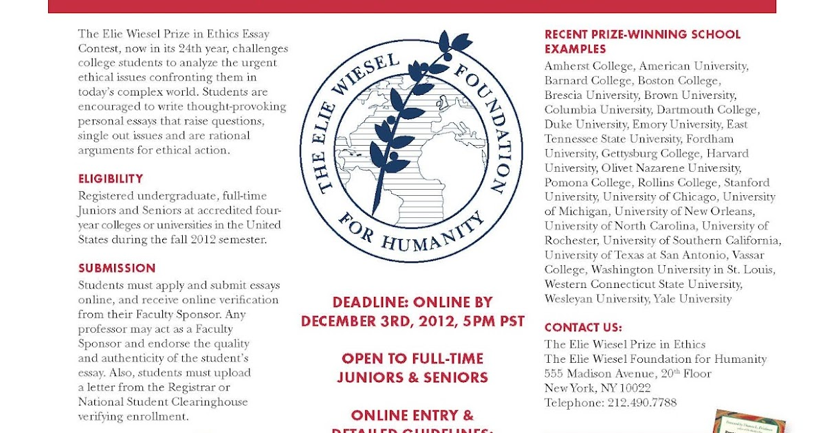 Foreign policy essay contest 2012