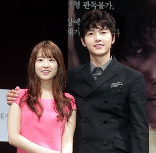 Park Bo Young & Song Joong Ki