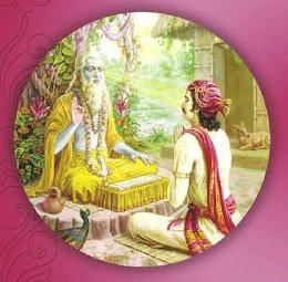 Sri Guru Live