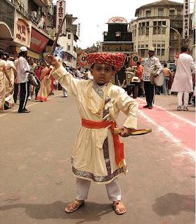 Marathi Mavala