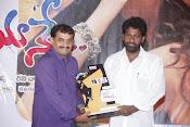 Pyar Mein Padipoyane Platinum disk photos-thumbnail-20