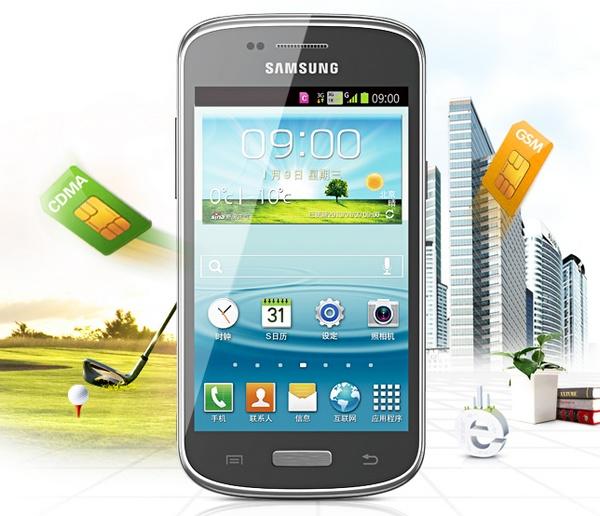 Gambar Samsung Galaxy Tipe Infinite SCH I759
