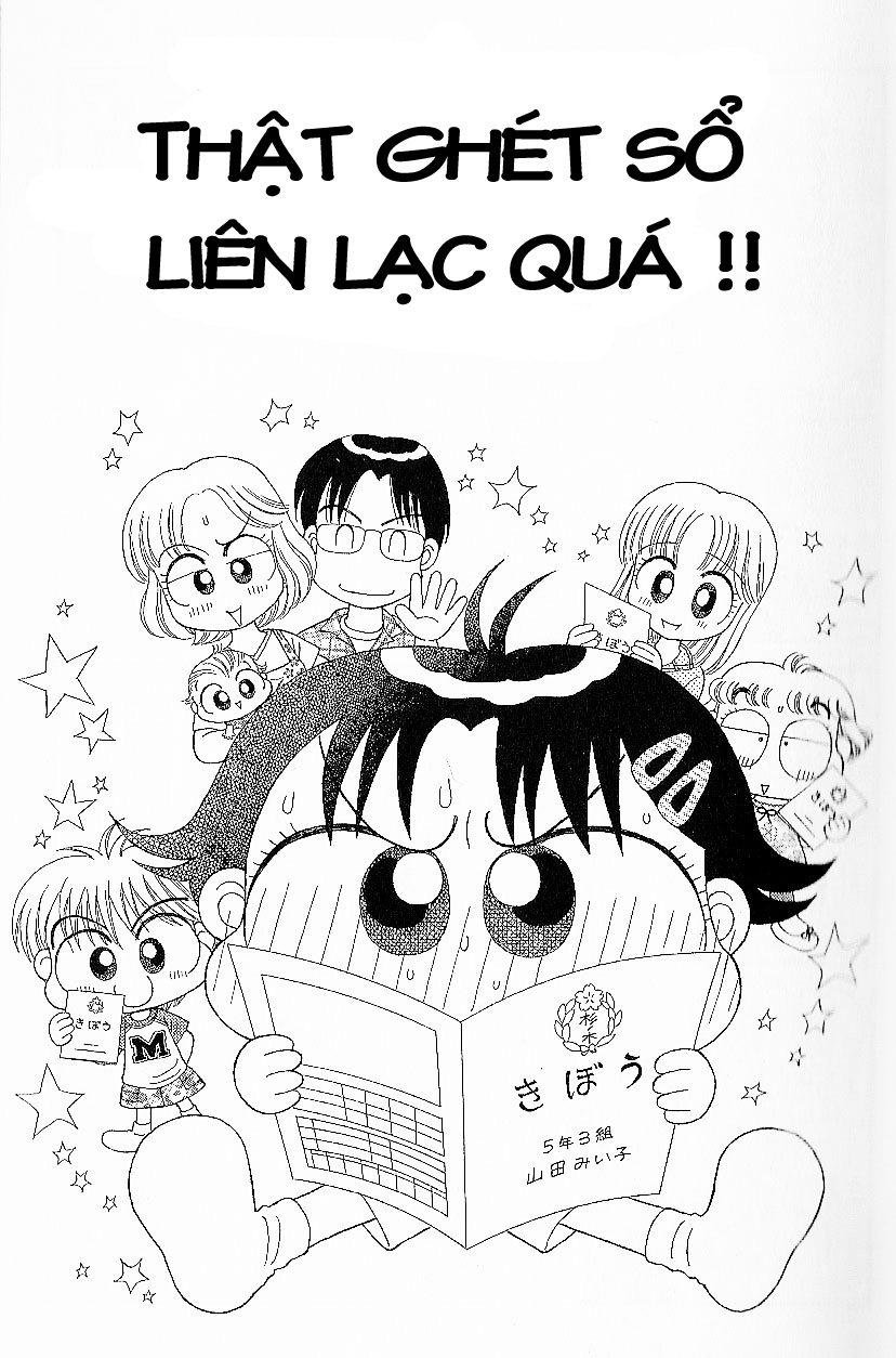 Kocchi Muite! Miiko chap 21 - Trang 5