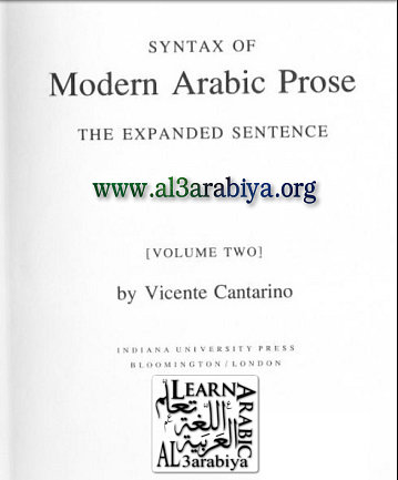 Syntax of Modern Arabic Prose: The Expanded Sentence