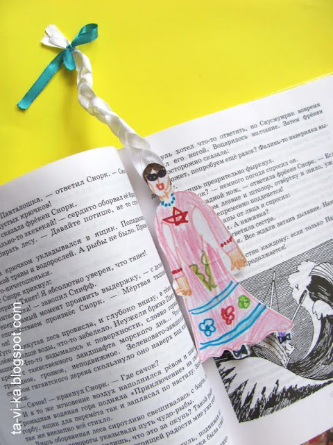 handmade book-mark