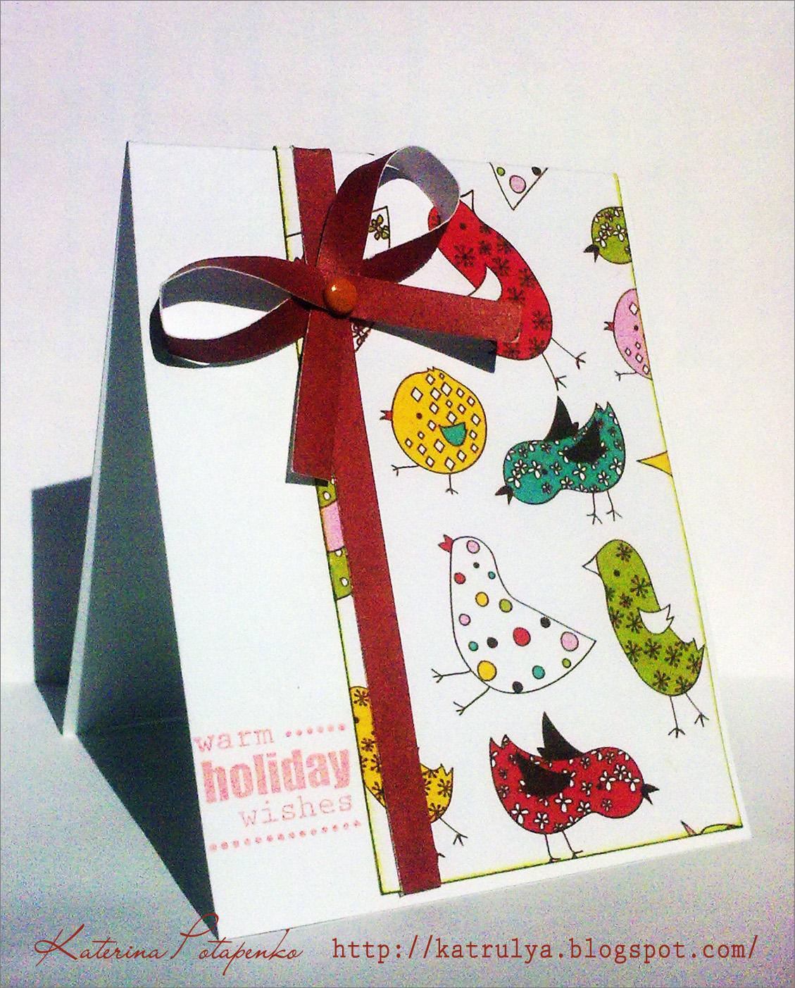 Открытка на день рождения открытки ручной работы