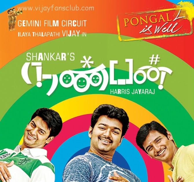 Download Nanban 2012 Tamil movie mp3 songs