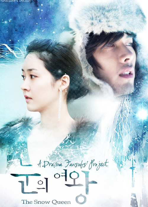 Nữ Hoàng Tuyết - The Snow Queen