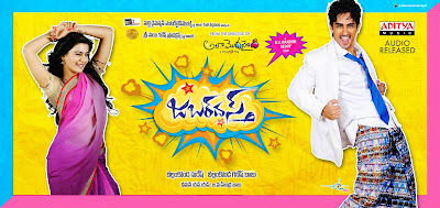 Jabardasth HD Wallpapers