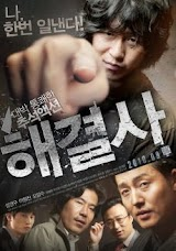 K Ho Gii (2010)
