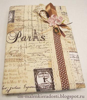 """Текстильный блокнот ручной работы. Принт """"Париж"""""""