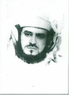 AL-HAFIZ AL-MUHADDITH AL-MUJTAHID ABUL-FIDA' AL-SHAYKH AL-SAYYID AHMAD IBN MUHAMMAD AL-SIDDIQ AL-GH
