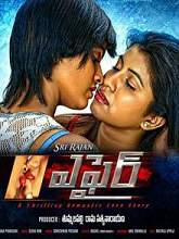 Watch Affair (2015) DVDScr Telugu Full Movie Watch Online Free Download