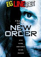 مشاهدة فيلم New Order