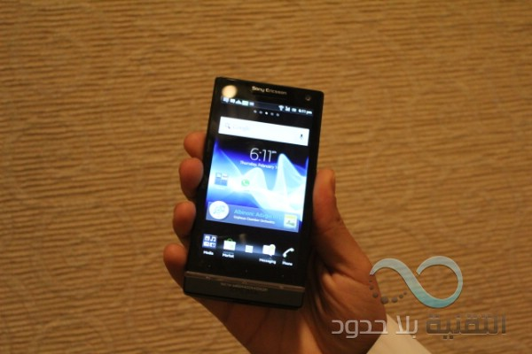 sonyericsson xperia